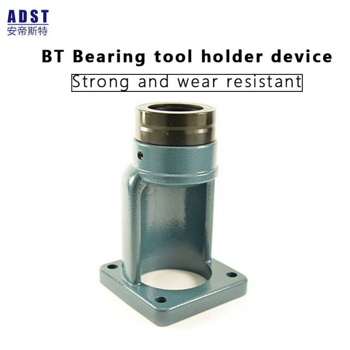 BT Bearing tool holder device