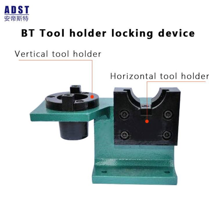 BT Tool holder ;ocking devide